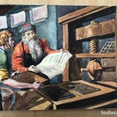Arte: DIBUJO ORIGINAL GUTENBERG. DESCUBRIMIENTO DE IMPRENTA. EN GOUACHE REALIZADOS POR COSTA SALANOVA. Lote 278343763