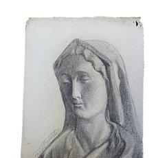 Arte: PINTORA MARIA CASTELLA, DIBUJO SOBRE PAPEL P.S.XX. Lote 284568628