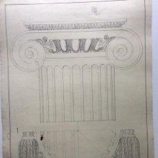 Arte: DIBUJO ORIGINAL. PORTICO. POR J. M. D´ABREU,. Lote 287597598