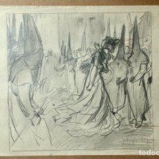 Arte: JOSÉ SEGRELLES. APUNTES DEL ARTISTA SIGLO XIX. PROCESIÓN DE ENCAPUCHADOS SEMANA SANTA DE SEVILLA.. Lote 292021998