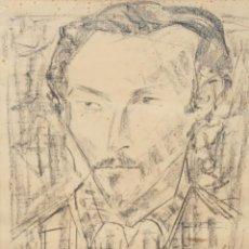 Arte: EVARIST VALLES I ROVIRA (1923 - 1999) TECNICA MIXTA SOBRE PAPEL FECHADO DEL AÑO 1957. RETRATO. Lote 293790043