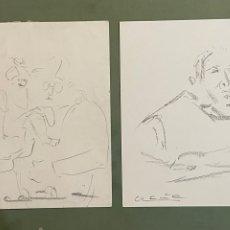 Arte: JOSE PÉREZ OCAÑA - CANTILLANA SEVILLA -. Lote 294106453