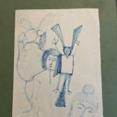 Arte: JOSE PEREZ OCAÑA -CANTILLANA SEVILLA -. Lote 294106808