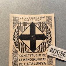 Arte: ANTIGUO DIBUJO ORIGINAL A TINTA PLUMA . CONSTITUCIÓ DE LA MANCOMUNITAT DE CATALUNYA 24 OCTUBRE 1907. Lote 295504623