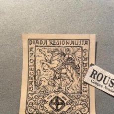 Arte: ANTIGUO DIBUJO ORIGINAL A TINTA PLUMA . BARCELONA DIADA REGIONALISTA 6 - ABRIL 1913. Lote 295505273