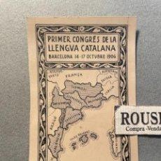 Arte: ANTIGUO DIBUJO ORIGINAL A TINTA PLUMA . PRIMER CONGRÉS DE LA LLENGUA CATALANA BARCELONA 14-17 OCTUBR. Lote 295505678