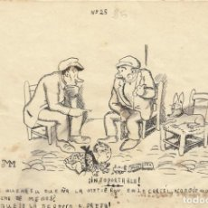 Arte: JOSÉ MARTÍNEZ MÁRMOL. DIBUJO HUMORÍSTICO A TINTA. INSOPORTABLE. 1930. FIRMADO A MANO. 13X19 CM.. Lote 295812458