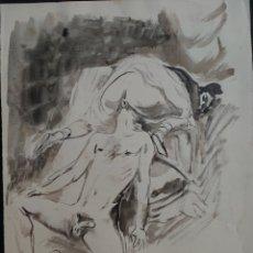 Arte: AGUADA SOBRE PAPEL XX. Lote 295986388