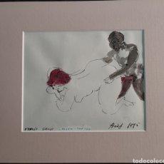 Arte: DIBUJO TINTA AGUADA SIGLO XX ESCUELA FRANCESA. Lote 295990203
