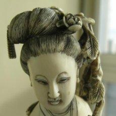 Arte: KWAN YIN. LA BODHISATTVA DE LA MISERICORDIA. ESTUPENDA TALLA CHINA EN MARFIL. SELLADA. SIGLO XIX. Lote 34696518