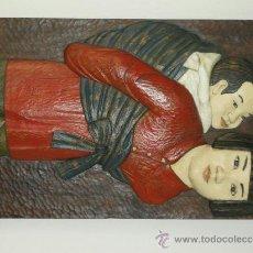 Arte: CHINA CON SU HIJO A LA ESPALDA ,TALLA DE MADERA HECHA A MANO AÑOS 70,PRECIOSA. Lote 37831443