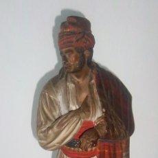 Arte: -LABRIEGO MURCIANO- BARRO MALAGUEÑO DE JOSE CUBERO GABARDON. MALAGA, SIGLO XIX.. Lote 40871088