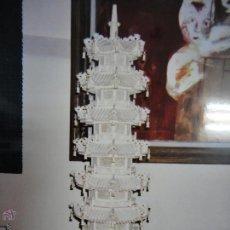 Arte: PAGODA CHINA. Lote 42746093