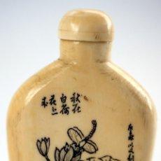 Arte: TABAQUERA CHINA PARA RAPÉ - S. XIX. Lote 42957975