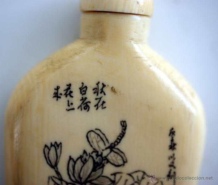 Arte: TABAQUERA CHINA PARA RAPÉ - S. XIX - Foto 8 - 42957975