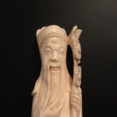 Arte: FIGURA CHINA ANCIANO SABIO MARFIL 18CM SIN PEANA, 20CM CON PEANA. Lote 45218070