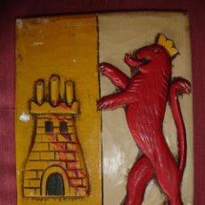 Arte: ESCUDO CIUDAD DE CACERES .24X16 MADERA TALLADA. Lote 47402120