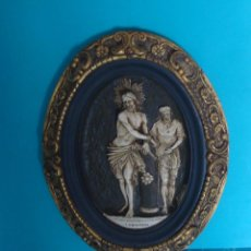 Arte: IMAGEN JESUS EN LA COLUMNA DE LA COFRADIA DE CABANYAL, MARCO Y OVALO REGISTRADOS. Lote 47475303