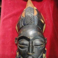 Arte: MASCARA AFRICANA. Lote 48515734