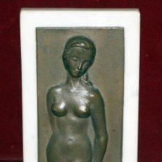 Arte: AGUSTÍ GUASCH GOMEZ (BARCELONA, 1913 - ??) PLAFÓN EN BRONCE FIRMADO. DESNUDO FEMENINO. Lote 48957028