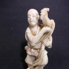 Arte: ANTIGUA PIEZA DE MARFIL JAPONES CON FIRMA DE AUTENTICIDAD EN LA BASE.. Lote 54391695
