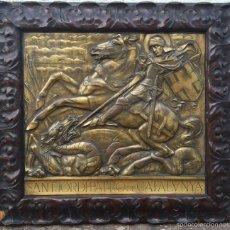 Arte: FRANCESC SOCIES I MARCH , PRECIOSA ESCULTURA SANT JORDI PATRO DE CATALUNYA, EN BRONCE. Lote 61014519