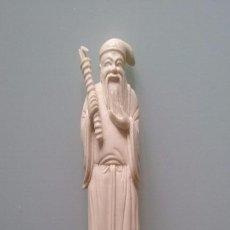 Arte: FIGURA CHINA ANCIANO EN MARFIL SOBRE PEANA 20,5 CM ALTURA. Lote 79634201