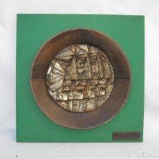 Arte: GRAN OBRA ESCULTURA CUADRO MEDALLON MADERA Y METAL FIRMADO ALONSO 1968 ALTO VALOR. Lote 82209648