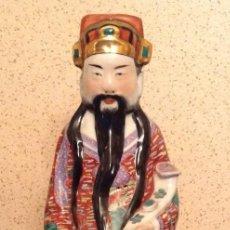 Arte: PORCELANA JAPONESA. Lote 96756851