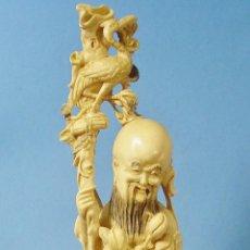 Arte: SHOU LAO, INMORTAL, SABIO CON NIÑO Y CERVATILLO. ESPECTACULAR FIGURA CHINA EN MARFIL TALLADO. S. XIX. Lote 98689291
