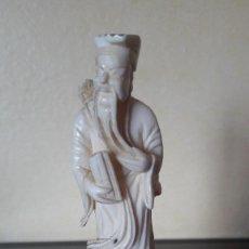 Arte: FIGURA CHINA TALLADA HUESO O MARFIL. PRINCIPIOS DEL SIGLO XX. Lote 103912431