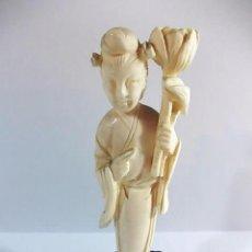 Arte: ANTIGUA FIGURA GEISHA JAPONESA REALIZADA EN MARFIL. Lote 104298515