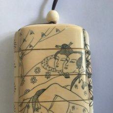 Arte: ANTIGUO INRO JAPONES DE MARFIL FINALES DE INICIOS DE 1900. Lote 114457991