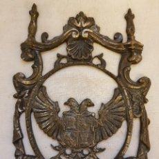 Arte: APLIQUE ÁGUILA BICÉFALA DE BRONCE. SIGLO XVII. Lote 120077999