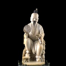 Arte: ANCIANO MARFIL. SIGLO XIX CHINA. Lote 123291371