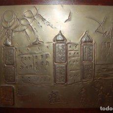 Arte: SALVADOR DALÍ, RELIEVE DE BRONCE, PLACA, 1979, ORIGINAL, NUMERADA, 75 ANIVERSARIO DALÍ LA TOJA. Lote 124251219