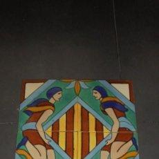 Arte: (M) JOSEP ARAGAY I BLANCHART - BARCELONA 1889-BREDA 1973 - ANTIGUO PLAFON DE ( 4 ) AZULEJOS REALIZAD. Lote 124540167