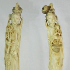 Arte: PAREJA DE FIGURAS TALLADAS EN MARFIL GRAN FORMATO - CHINA 1900 - CERTIFICADO GARANTÍA - IVORY CARVED. Lote 128884259