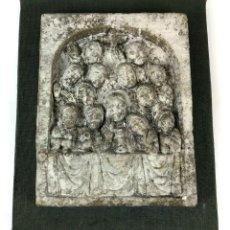 Arte: PLAFÓN JESÚS Y LOS 12 APÓSTOLES. SIMIL PIEDRA. ESPAÑA. CIRCA 1950.. Lote 133719950