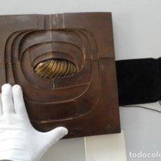 Arte: ESCULTURA DE AMADE GABINO, FIRMADA Y NUMERADA + CERTIFICADO DE AUTENTICIDAD INTERÉS CHILLIDA, OTEIZA. Lote 140002430