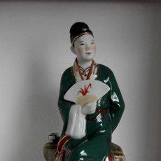 Arte: ESCULTURA CHINA . Lote 140491378