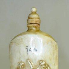 Arte: S.XIX - ANTIGUO PERFUMERO O CAJA DE OPIO O RAPÉ ( SNUFFBOX ) CHINO EN MINIATURA EN MARFIL. Lote 142696426