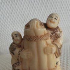 Arte - Netsuke de marfil. Sin desperfectos. Aprox. 1940/50. Japón - 144143558