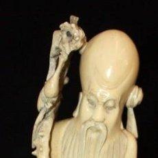 Kunst - FIGURA EN MARFIL TALLADO DE MANUFACTURA CHINA. PRINCIPIOS DEL SIGLO XX - 150090816