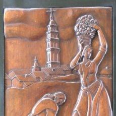 Arte: TRAPOTE MEDINA, JESÚS , ( ESCULTOR DE VALLADOLID ). Lote 152573106