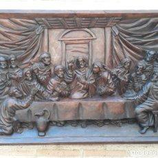 Arte: TALLA GRANDE DE MADERA EN BAJORRELIEVE - LA SANTA CENA -. Lote 169351720