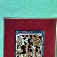 Arte: MURAL RELIEVE JAPONÉS MUY ANTIGUO. Lote 174081580
