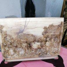 Arte: RELIEVE POSIBLEMENTE DE ALABASTRO. Lote 174381153
