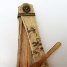 Arte: EXTRAORDINARIO SET PINTALABIOS CHINO DE LA DINASTIA QING - COMPLETO Y EN BUEN ESTADO . Lote 175999285