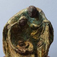 Arte: SUSANA POLAC (VIENA 1915-ZURICH1991), MAGNIFICA ESCULTURA EN BRONCE, NACIMIENTO, FIRMADA.. Lote 179237711